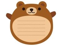 クマのメモ帳風フレーム飾り枠イラスト