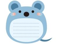 ネズミのメモ帳風フレーム飾り枠イラスト