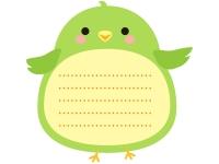 小鳥のメモ帳風フレーム飾り枠イラスト