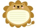ライオンのメモ帳風フレーム飾り枠イラスト