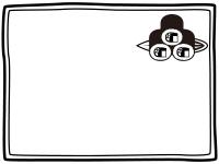 笹の葉と恵方巻き・太巻きの二重線フレーム飾り枠イラスト