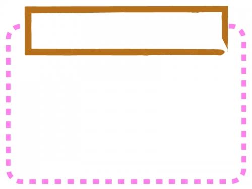 点線の見出し付きのフレーム飾り枠イラスト02
