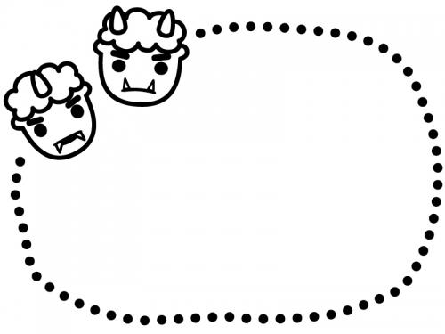 鬼の白黒点線節分フレーム飾り枠イラスト