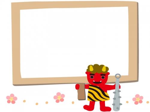 看板を持つ赤鬼と梅の花の節分フレーム飾り枠イラスト