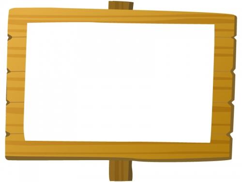 木の立て看板のフレーム飾り枠イラスト02