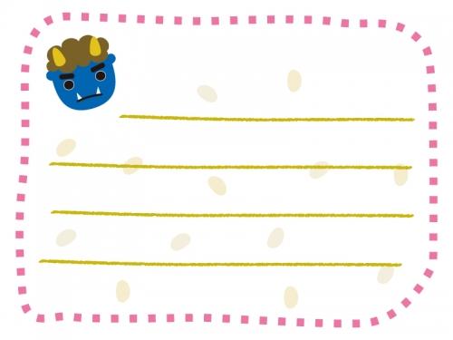 節分・青鬼のメモ帳フレーム飾り枠イラスト