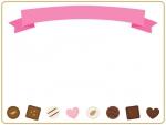 チョコトリュフのリボンの見出し付きフレーム飾り枠イラスト