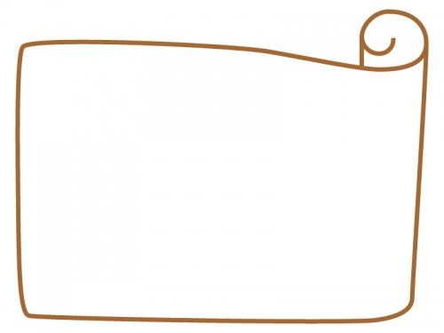 シンプルな巻紙のフレーム飾り枠イラスト03