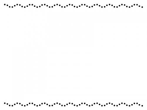 白黒の波の点線の上下フレーム飾り枠イラスト