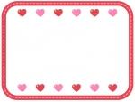 ハート(赤・ピンク)の上下バレンタインフレーム飾り枠イラスト