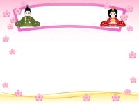 お雛さまの見出し付きひな祭りフレーム飾り枠イラスト
