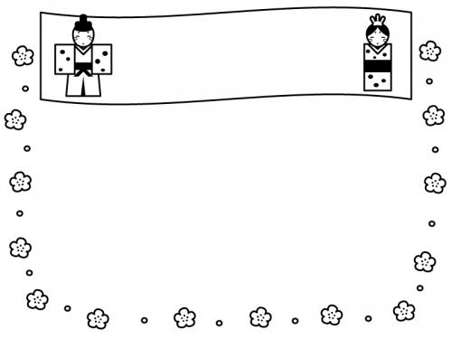 お雛さまと桃花の見出し付き白黒ひな祭りフレーム飾り枠イラスト