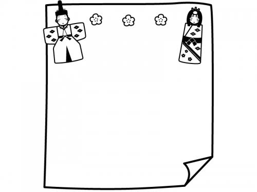 お雛さまとめくれた紙の白黒ひな祭りフレーム飾り枠イラスト