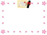 卒業証書と桜の囲みフレーム飾り枠イラスト