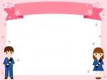 卒業証書を持つ子供達と桜のピンク色見出し付きフレーム飾り枠イラスト