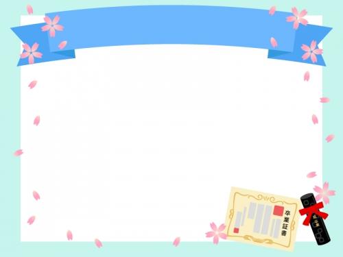 卒業証書と桜の水色見出し付きフレーム飾り枠イラスト
