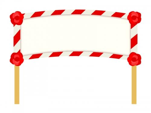 紅白の看板・アーチのフレーム飾り枠イラスト