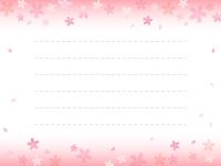 桜のふんわり上下グラデーションのメモ帳フレーム飾り枠イラスト