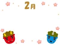 2月・赤鬼青鬼の節分フレーム飾り枠イラスト02