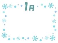 1月・水色の雪の結晶のフレーム飾り枠イラスト