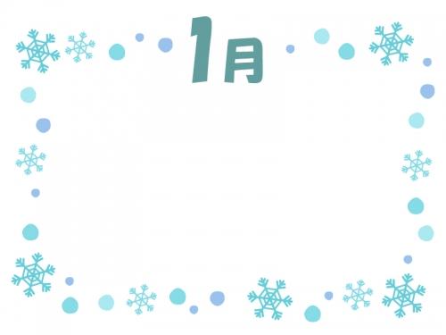 1月水色の雪の結晶のフレーム飾り枠イラスト 無料イラスト かわいい