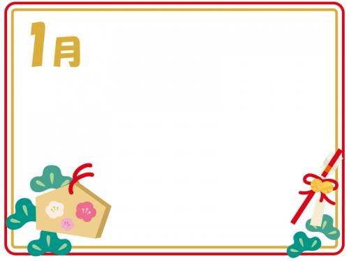 1月・梅の絵馬と破魔矢のフレーム飾り枠イラスト