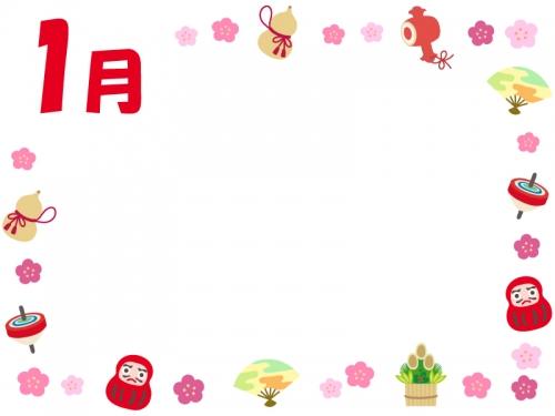 1月・お正月や縁起物の囲みフレーム飾り枠イラスト