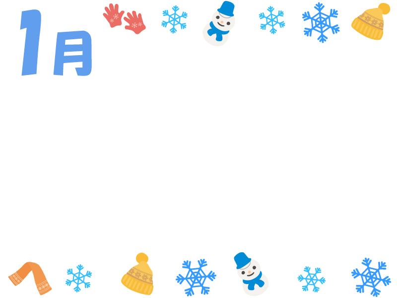 1月 雪の結晶と冬の小物の囲みフレーム飾り枠イラスト 無料イラスト かわいいフリー素材集 フレームぽけっと