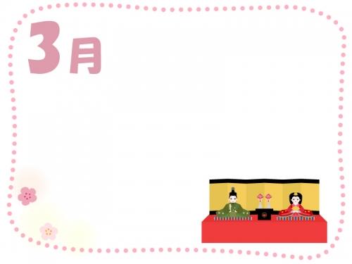 3月・雛飾りの点線フレーム飾り枠イラスト