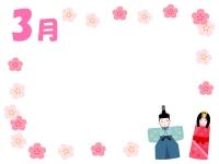 3月・お雛様とお内裏様のフレーム飾り枠イラスト