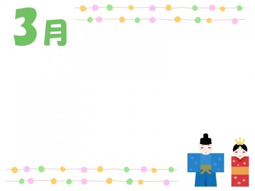 3月お雛さまのカラフルな水玉囲みフレーム飾り枠イラスト