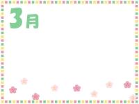 3月・カラフル四角と桃の花のフレーム飾り枠イラスト