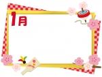 1月・梅とコマと羽子板のお正月フレーム飾り枠イラスト