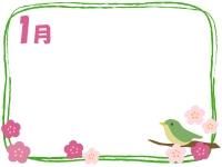 1月・ウグイスと梅の和風フレーム飾り枠イラスト