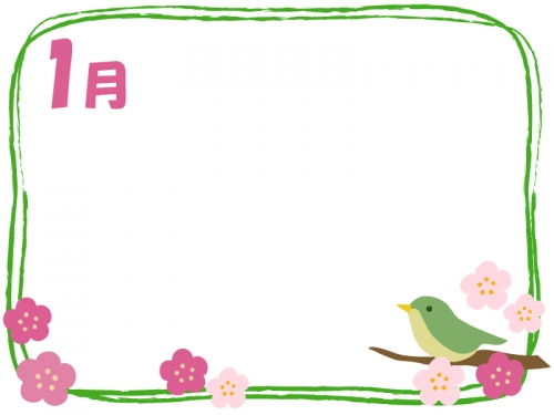 1月ウグイスと梅の和風フレーム飾り枠イラスト 無料イラスト
