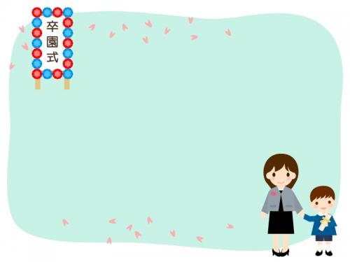 卒園・園児と父兄と桜の水色のフレーム飾り枠イラスト