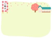 入園・園舎と桜の黄緑フレーム飾り枠イラスト