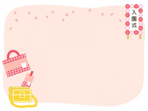入園・通園バッグと手提げ袋と桜の橙色フレーム飾り枠イラスト