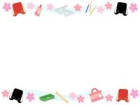 桜とランドセルと文房具の上下フレーム飾り枠イラスト