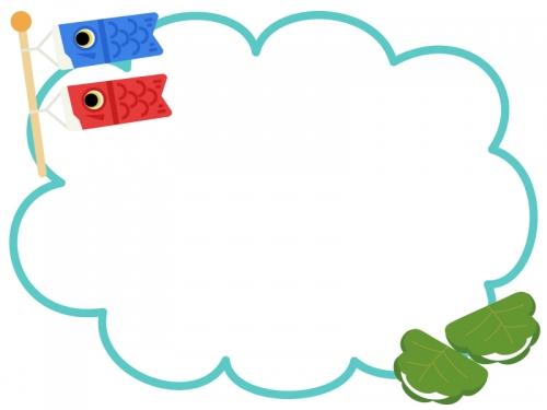 鯉のぼりと柏餅のもこもこフレーム飾り枠イラスト