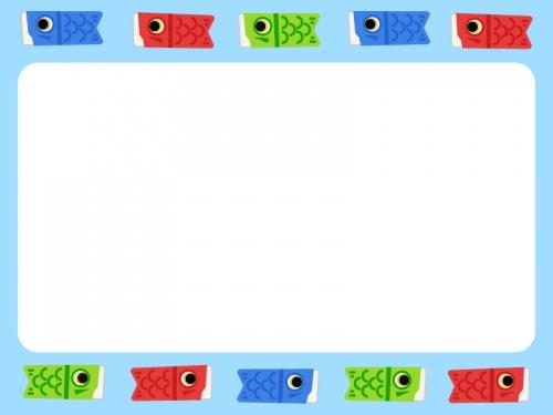 鯉のぼりの上下水色フレーム飾り枠イラスト