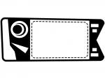 白黒の鯉のぼりフレーム飾り枠イラスト
