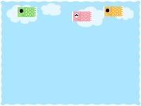 空を泳ぐ鯉のぼりのもこもこフレーム飾り枠イラスト