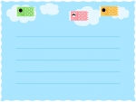 空を泳ぐ鯉のぼりのメモ帳フレーム飾り枠イラスト
