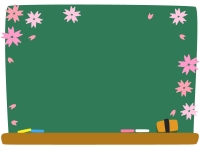 黒板と桜のフレーム飾り枠イラスト