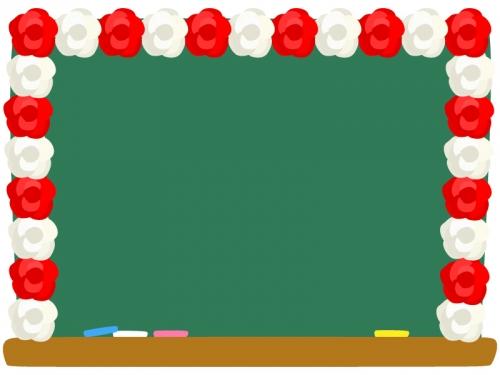 紅白の紙花で飾り付けた黒板のフレーム飾り枠イラスト