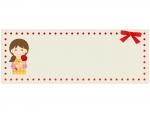赤いリボンとカーネーションとお母さんの横長フレーム飾り枠イラスト