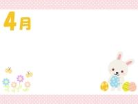 4月・イースターエッグとウサギの水玉上下フレーム飾り枠イラスト