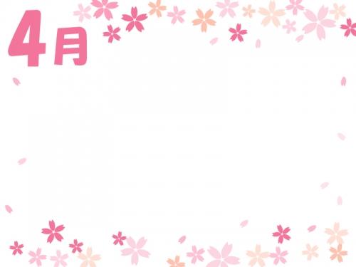 4月・桜の上下フレーム飾り枠イラスト