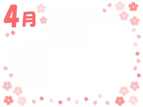 4月・桜のフレーム飾り枠イラスト